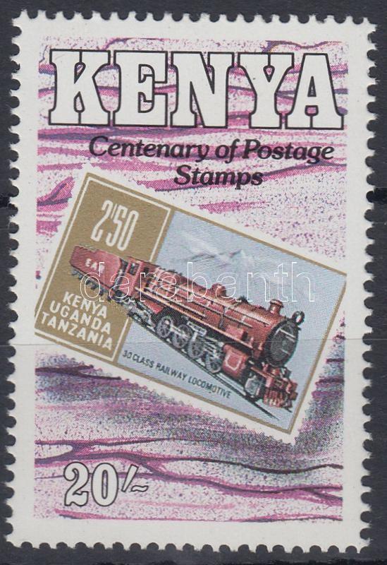 Locomotive, Mozdony
