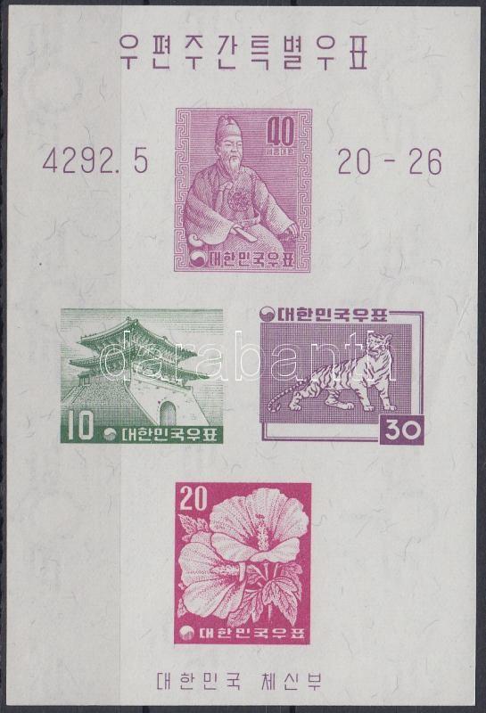 National Symbols block, Nemzeti szimbólumok blokk