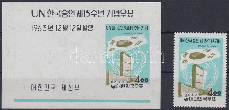 The UN recognized South Korea + blocks, Az ENSZ 15 éve ismerte el Dél-Koreát + blokk