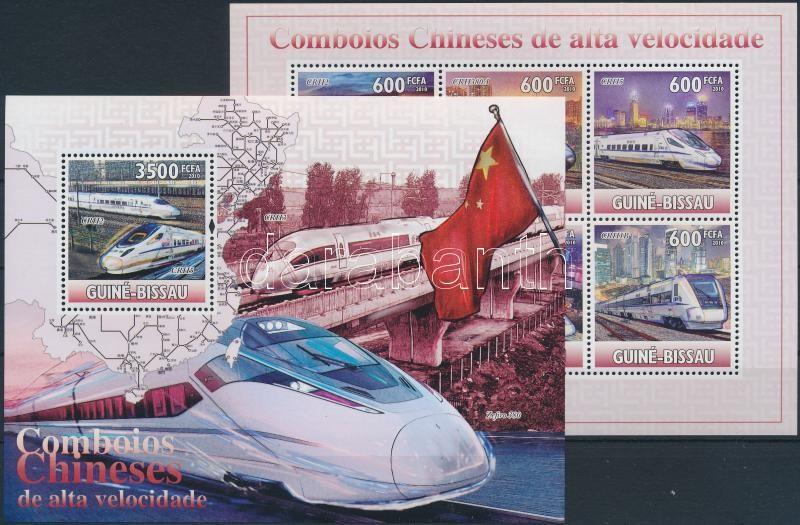 Kínai gyorsvasút kisív + blokk, Chinese high-speed rail block minisheet + block