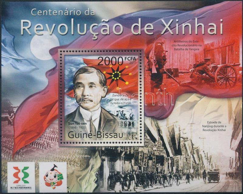 Xinhai Revolution block, Xinhai forradalom blokk