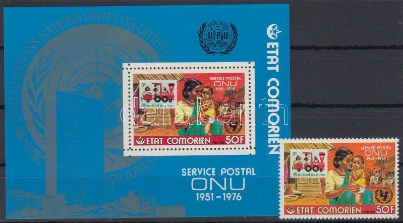 25 éves postaigazgatás + blokk, 25th anniversary of postal administrations + block