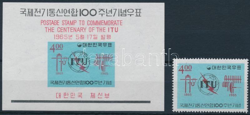 Centenary of ITU + block, 100 éves a Nemzetközi Távközlési Unió (ITU) + blokk