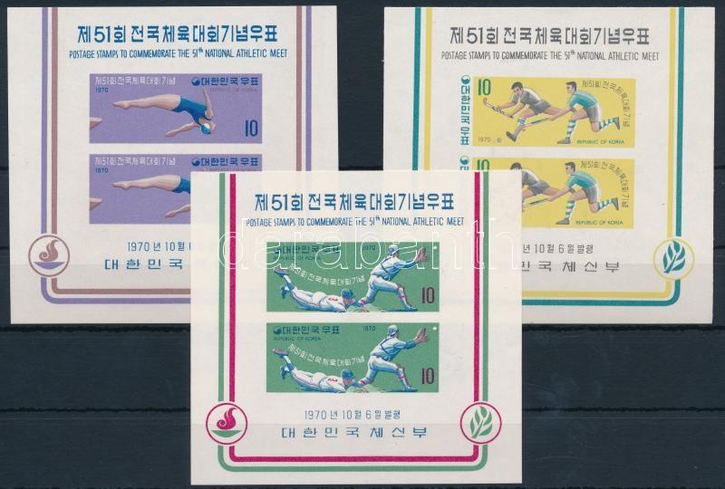 National Sports Games blockset  (gum disturbances), Nemzeti sportjátékok blokksor (három értékből kettőnél gumihibával/ gum disturbances)