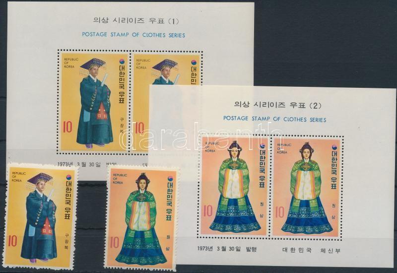 Courtyard clothing Yi Dynasty (1.) set + blockset, Udvari öltözet Yi- dinasztia korából (1.) sor + blokksor