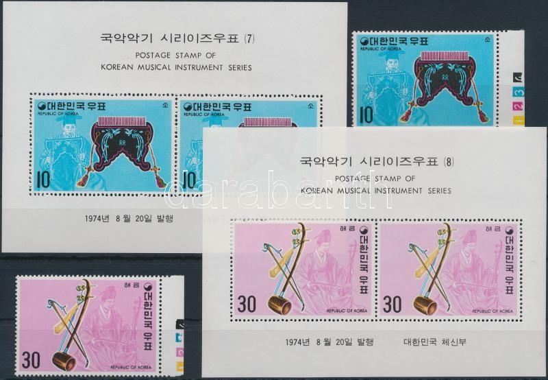 Korean musical instruments (4) set + block set, Koreai hangszerek (4.) ívszéli sor + blokksor
