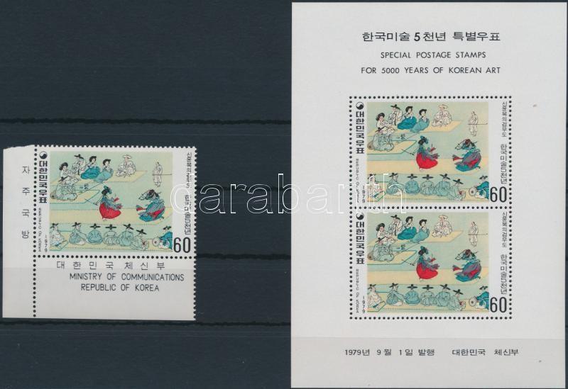 Korean art corner stamp + block, 5000 éves koreai művészet ívsarki bélyeg + blokk