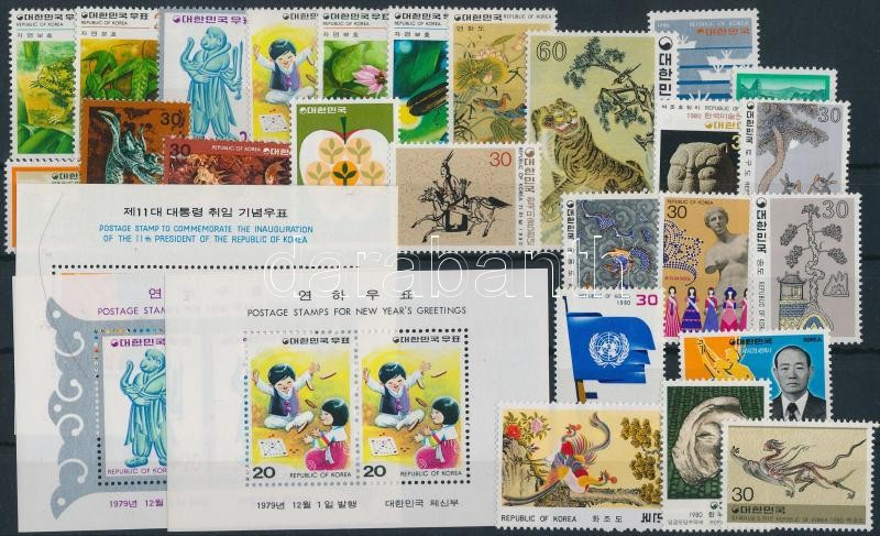 1979-1980 9 diff sets + 3 diff blocks + 6 diff stamps, 1979-1980 9 klf sor + 3 klf blokk + 6 klf önálló érték