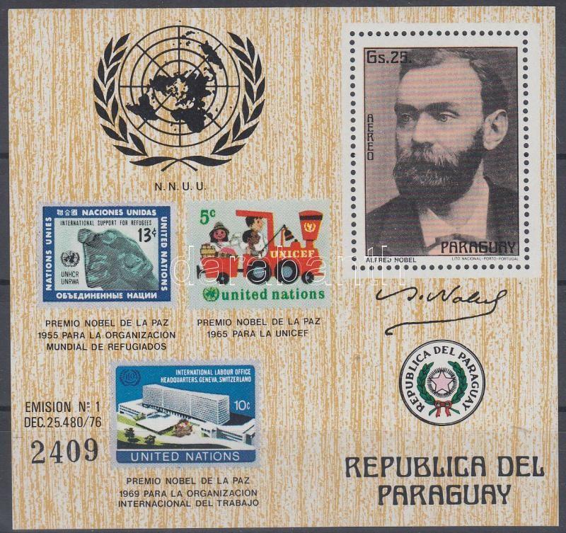 UN Peace Nobel Prize block, Az ENSZ Béke-Nobel díja blokk