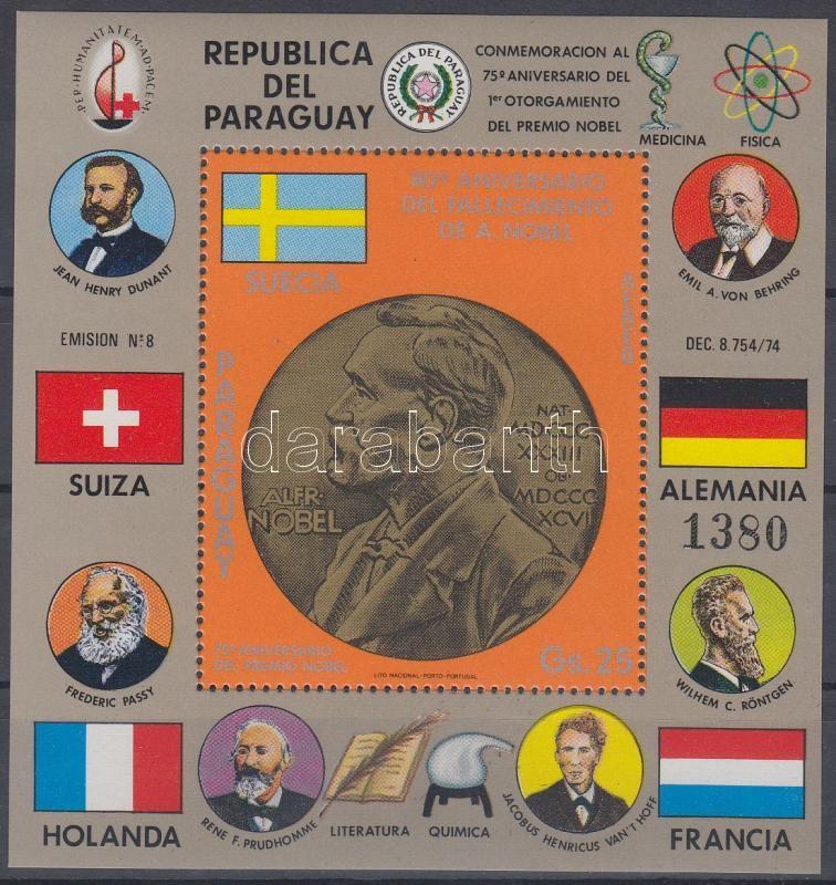 Alfred Nobel block, Alfred Nobel halálának 80. évfordulója blokk