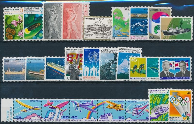 1980-1981 8 diff sets + 7 diff stamps, 1980-1981 8 klf sor +  7 klf önálló érték