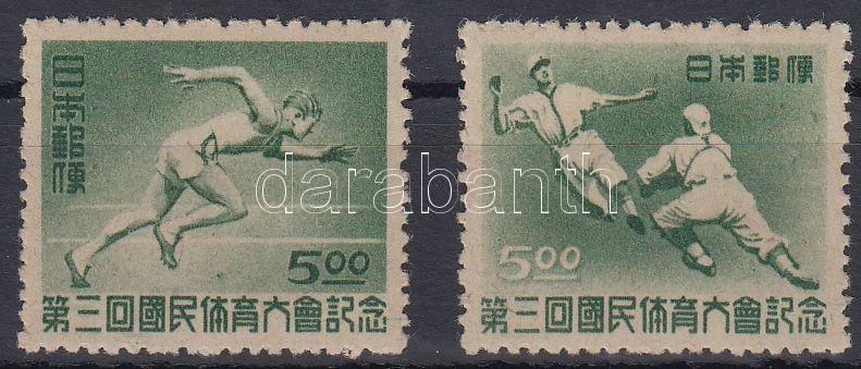 2 Sport érték, Sport 2 stamps