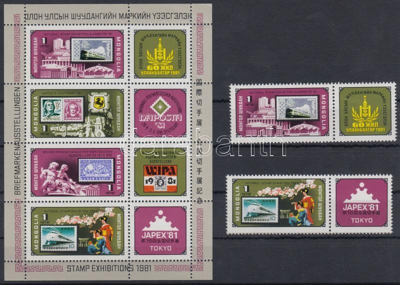 Bélyegkiállítás sor 2 értéke + kisív, Stamp Exhibition 2 values + mini sheet