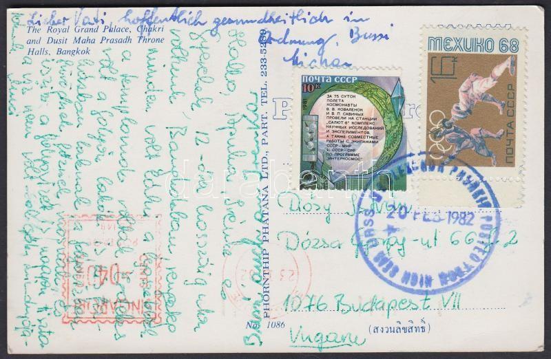 Checked on Pushkin ocean liner postcards Bangkok to Budapest, A Puskin óceánjárón feladott bankoki képeslap Budapestre