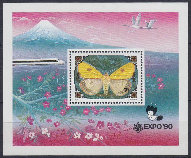 International Exhibition of Garden Architecture, Osaka: Butterflies and flowers block, Nemzetközi kertépítészeti kiállítás, Osaka: Lepkék és virágok blokk