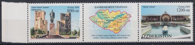 Qashqadaryo Province margin stripe of 3, Qashqadaryo tartomány ívszéli hármascsík