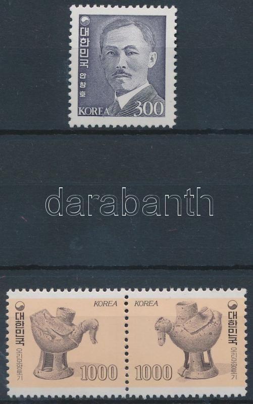 Definitive set, Forgalmi sor benne pár