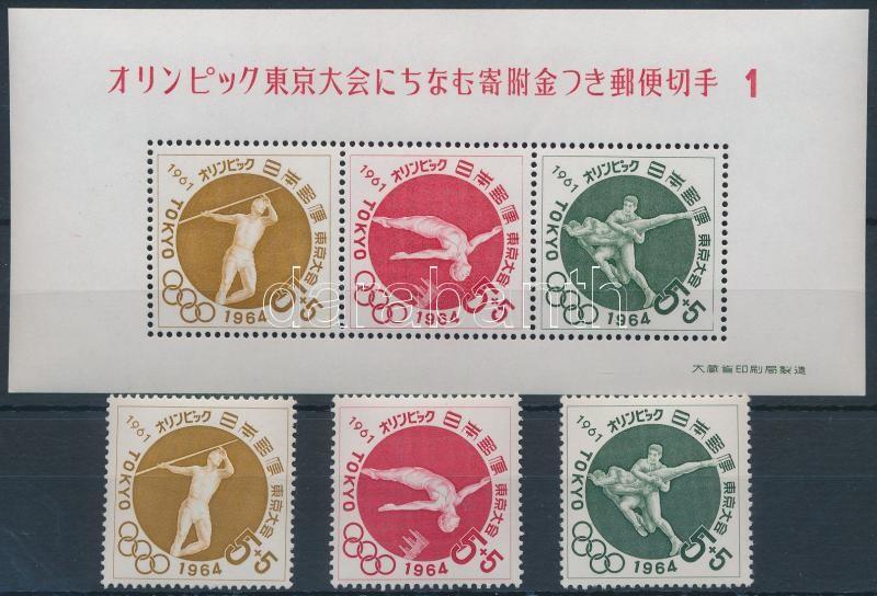 1961/1964 Summer Olympics, Tokyo set + block, 1961/1964 Nyári Olimpia, Tokió sor + blokk