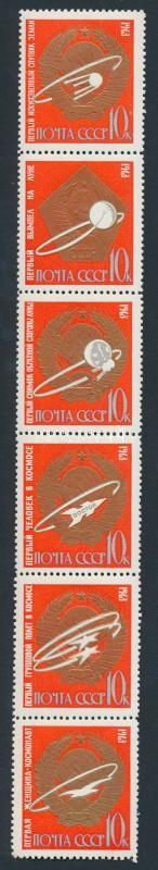 Space research set in corner stripe of 6, Űrkutatás sor ívsarki 6-os csíkban
