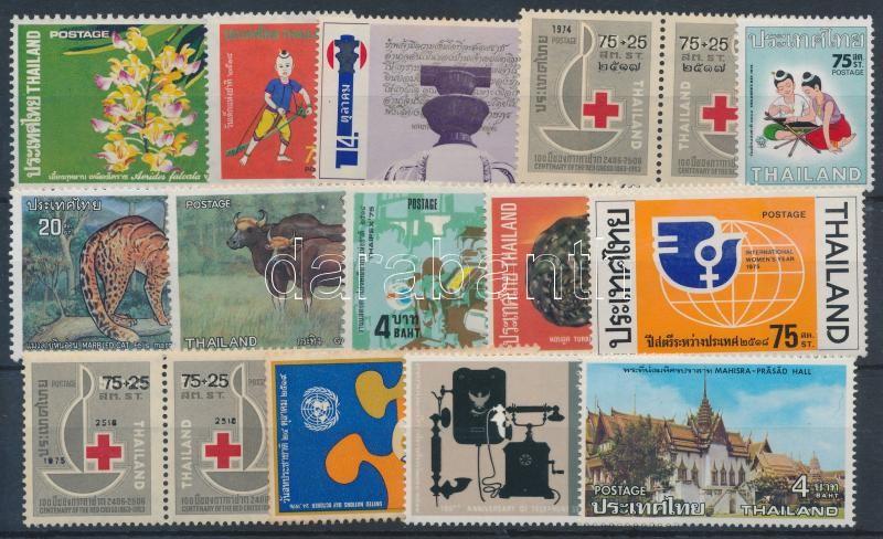 1974-1976 14 individual values, 1974-1976 14 klf önálló érték