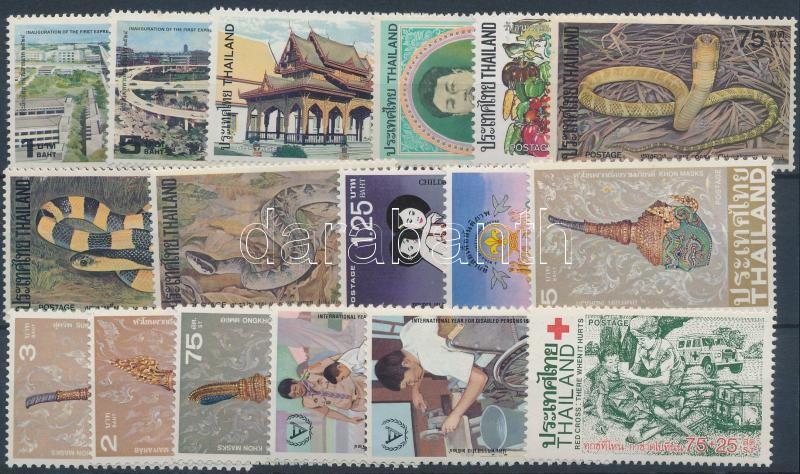 1981-1982 3 sets + 9 individual values, 1981-1982 3 klf sor + 9 klf önálló érték