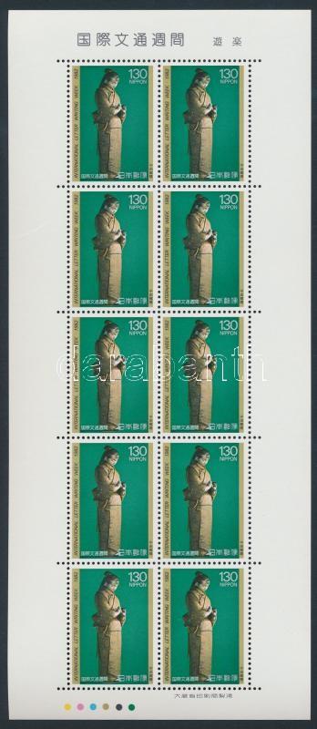 Nemzetközi bélyeghét kisív, International stamp week minisheet