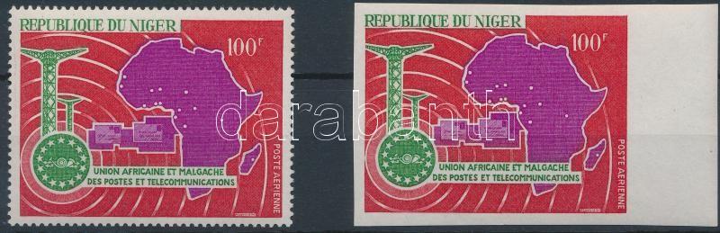 African Postal and Telecommunications Union perf + imperf margin stamp, Afrikai Posta és Telekommunikációs Unió fogazott + vágott ívszéli bélyeg