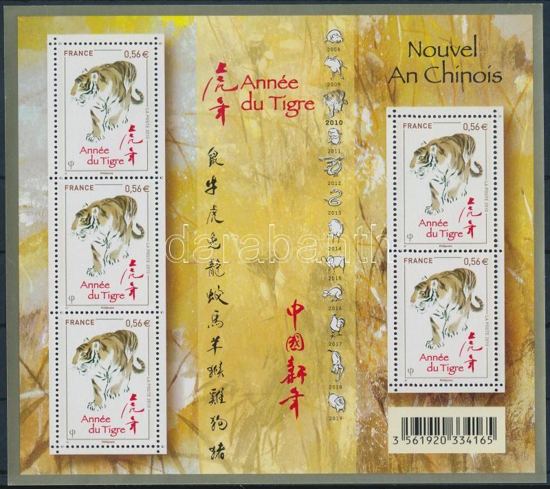 Chinese New Year, Year of the Tiger mini sheet, Kínai újév, a tigris éve kisív