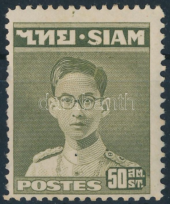 Definitive 5 stamps from set (stain), Forgalmi (rozsda)