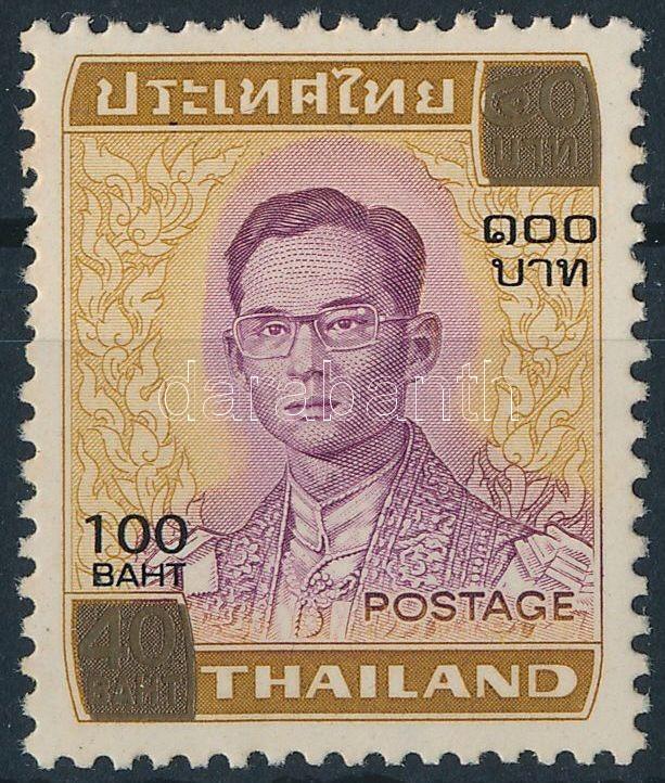 Definitive overprinted set closing stamp (stain), Forgalmi felülnyomott sor záróértéke (rozsda/stain)