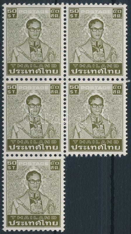 Definitive block of 5, Forgalmi 5-ös tömb