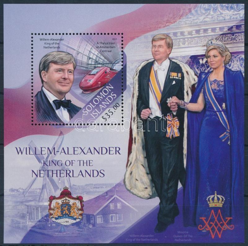 King of the Netherlands block, Hollandia királya blokk