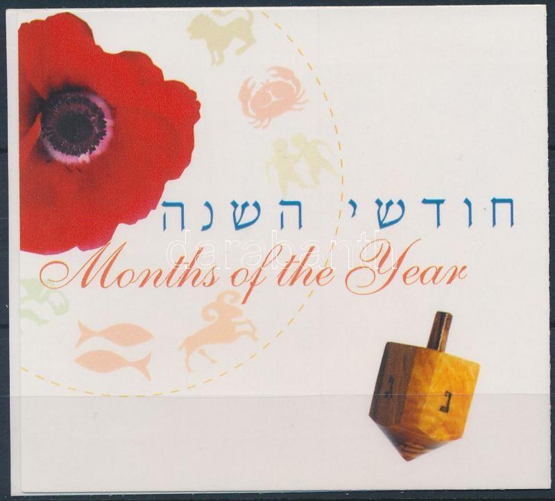 12 months of the year self-adhesive stamp-booklet, Az év 12 hónapja öntapadós bélyegfüzet