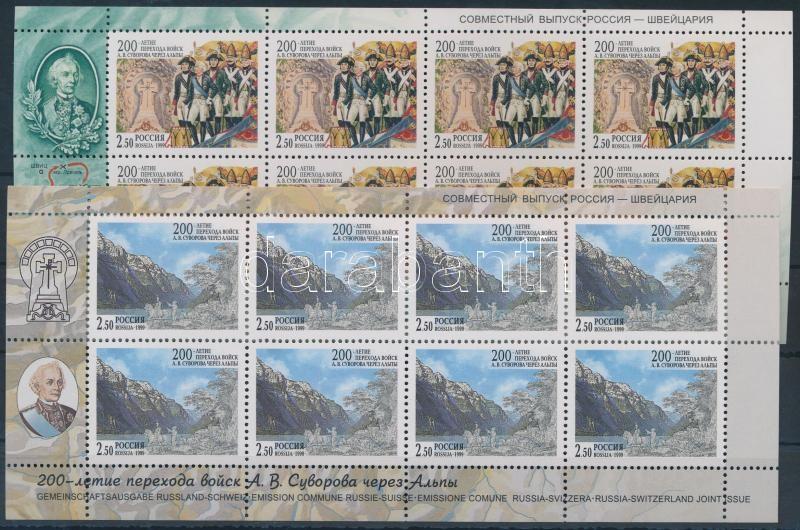 Russian troops crossed the Alps mini sheet set, Az orosz csapatok 200. éve keltek át az Alpokon kisív sor