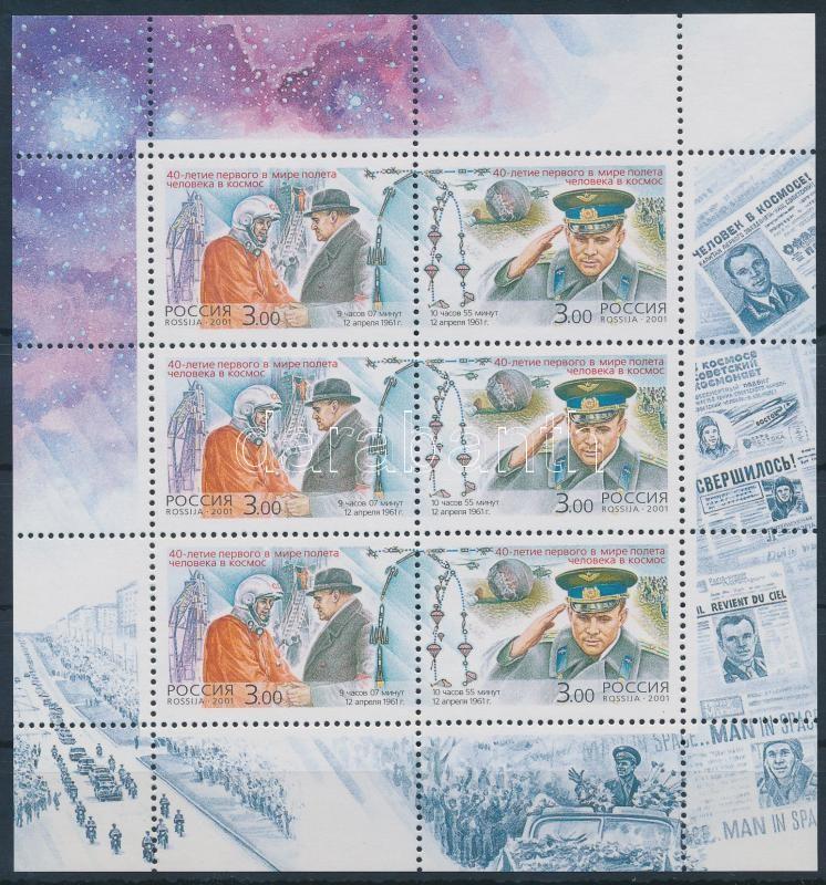 40 éve járt először ember az űrben, Gagarin kisív, Gagarin mini sheet