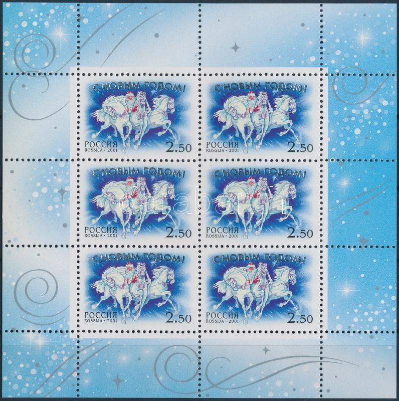 New Year mini sheet, Újév kisív