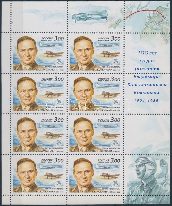 Vladimir Kokkinak's birth centenary mini sheet, Wladimir Kokkinak születésének 100. évfordulója kisív