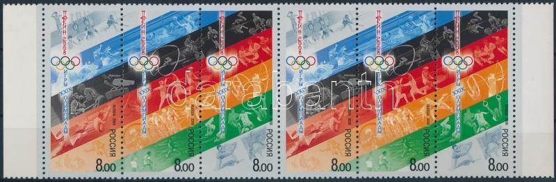 Summer Olympics, Beijing margin stripe of 6, Nyári Olimpia, Peking ívszéli vízszintes 6-os csík