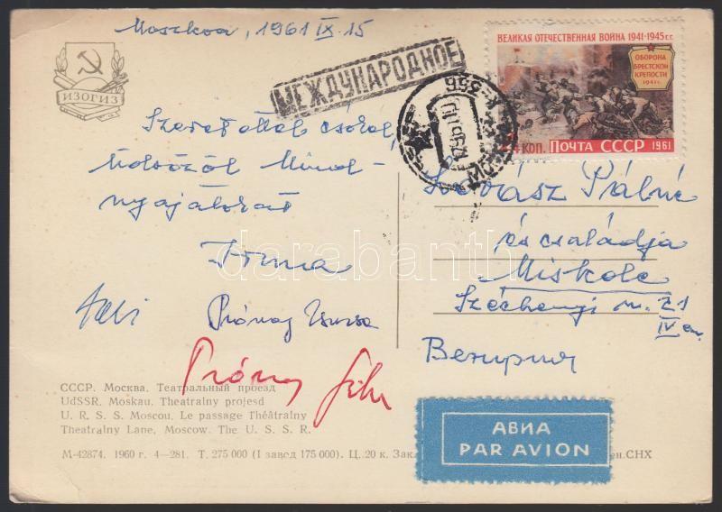 Airmail postcard to Hungary, Légi képeslap Budapestre