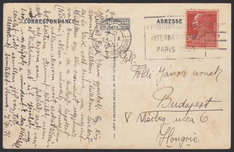 Postcard with the International Colonial Exhibition advertising cancellation, Képeslap a Nemzetközi Gyarmati kiállítás reklámbélyegzőjével