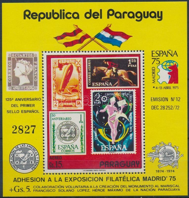 International Stamp Exhibition, UPU stamp on stamp block, Nemzetközi bélyegkiállítás, UPU bélyeg a bélyegen blokk