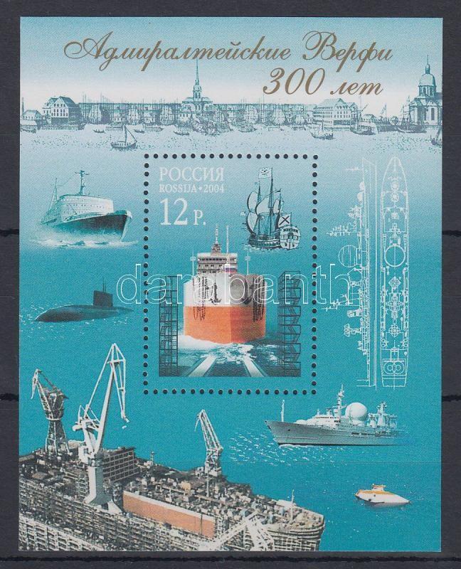 300th anniversary of St. Petersburg Admiralty block, 300 éves a Szentpétervári Admiralitás blokk