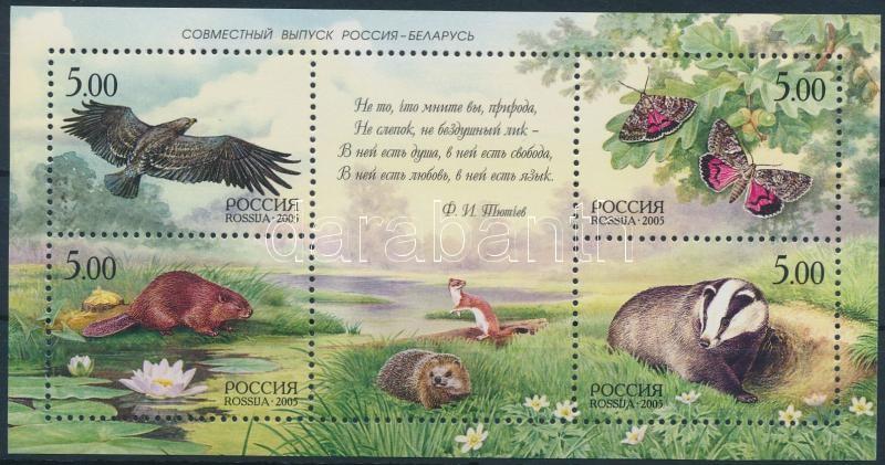 Nature; animal block, Természet; Állat blokk