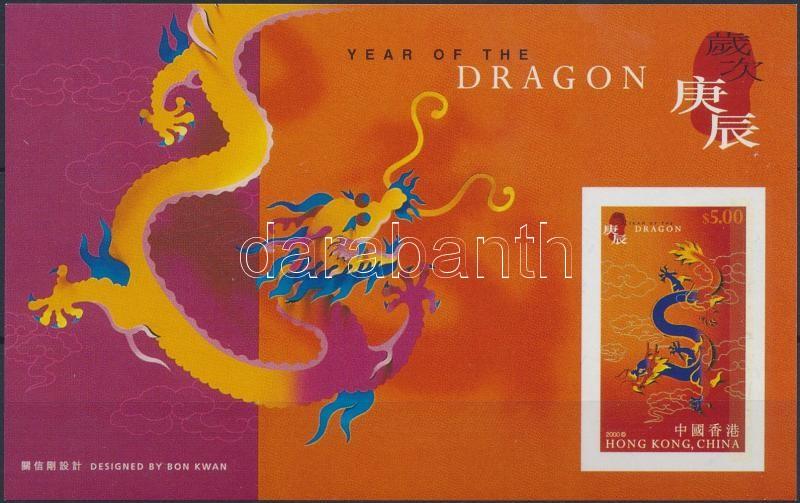 Chinese New Year: Year of the Dragon block, Kínai újév: A sárkány éve blokk