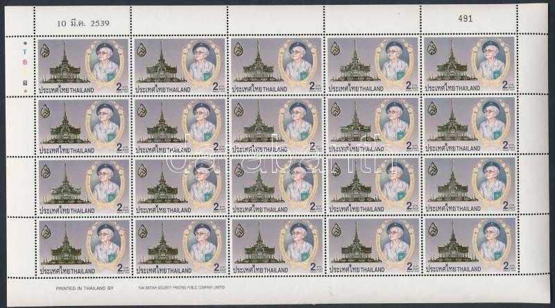 The Queen Mother's incineration mini sheet, Az anyakirálynő hamvasztása kisív