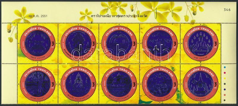 Cantons block of 10, Tartományok 10-es tömb