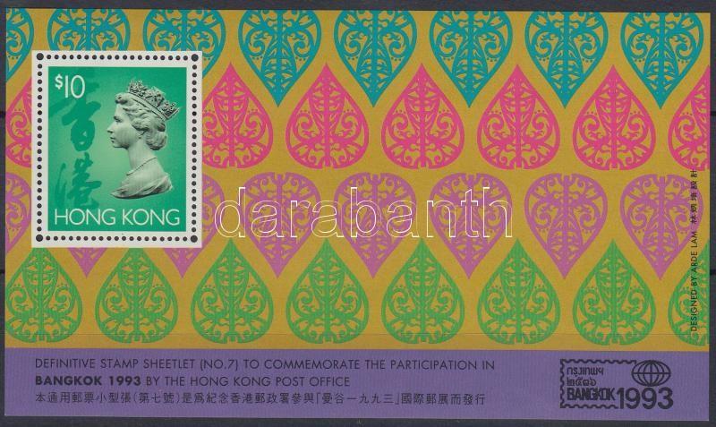 International Stamp Exhibition, BANGKOK block, Nemzetközi Bélyegkiállítás, BANGKOK blokk