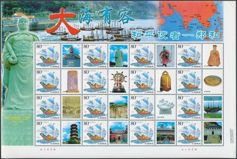 Private Edition: Cheng Ho - Ship minisheet, Magán kiadás: Cseng Ho - Hajó megszemélyesített bélyeg kisív formában