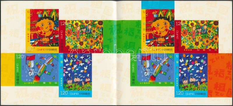 Children's Drawing self-adhesive stamp booklet, Gyermek rajz öntapadós bélyegfüzet
