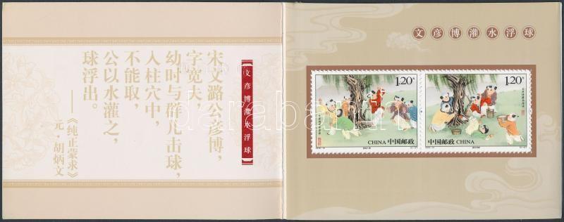 Legends stamp booklet, Legendák bélyegfüzet